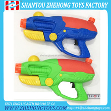 Toys For Children 2015 Water Spray Gun Toys High Pressure Water Jet Gun