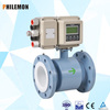High Accuracy Electromagnetic Paper Pulp Flowmeter