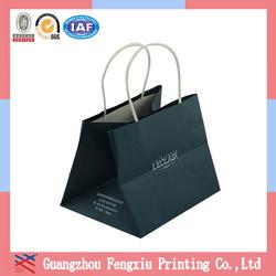 Luxury Twist Handle Kraft Paper Shopping Bag Block Bottom Paper Bag