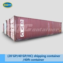 (20'GP/40'GP/HC) shipping container/40ft container used price