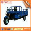 POMO-2015 good quality new pomo-three wheel motorcycle rickshaw tricycle