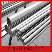 astm 201 stainless steel bars bottom price
