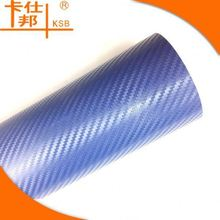 PVC 3D Carbon Fiber with air bubble free,carbon Vinyl Film,car warp