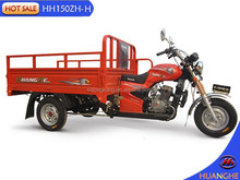 chinese new cheap cargo adult tricycle trikes 150ZH-H