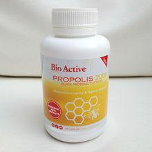 NZ New Zealand 100% Bio Active Black Propolis 200 Capsules