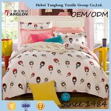 cute baby bed linen kids bed linen cotton duvet cover China supplier