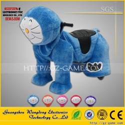 remote control walking animal rides electric riding puppy for square
