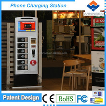 Money making machine! Floor stand coin operated free standing cell phone charging station APC-06B