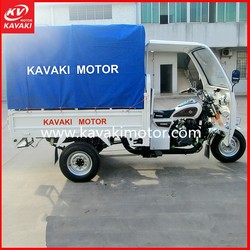 2015 China 3 wheel motor tricycle/ commercial tricycles for passengers