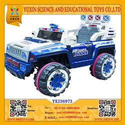 2015 Kid Police Car Baby Car With Battery