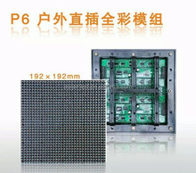 Alibaba Hot selling high quality large digital billboard price/p10 outdoor led display module epistar