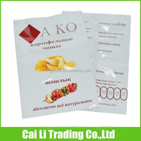 top grade buttom and back sealed food bar packaging