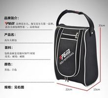 Golf Shoes Bags XB003