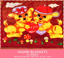 100% polyester knitted baby blanket