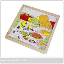 wooden puzzle ball ; wood alphabet puzzle ; children's puzzle