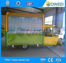 tricycle electric food van for European market