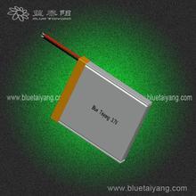 603944 920mAh lipo 18v battery ,china lipo battery