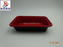 pp plastic red black beef storage food container
