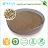 chinese medical herb medicine manufacturers in china american ginseng