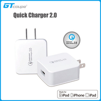 2015 USB Universal car Charger with Qualcomm Quick Charge 2.0 technology
