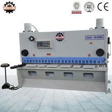 Hoston guillotine cutting machine,hydraulic plate shear
