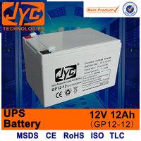 high performance 12v 12ah 20hr battery for ups eps