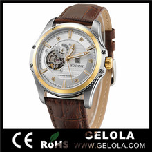 Shenzhen and hong kong factory price male watches,fashion automatic watch low price,imported watches men automatic