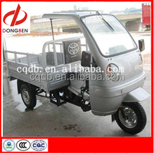 150cc Dongben Cargo Three Wheel Motorcycle