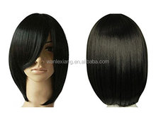 Virgin Natural Black Brazilian Human Hair Front Lace Wig Curl Style