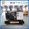 Small silent type 10 kva diesel generator 10kva with price
