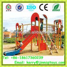 Playground games for children, garden play equipment for kids, children play equipment india JMQ-P098B