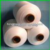 polyester spandex covered yarn 4075 factory direct sales