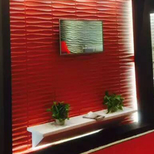 3d picture used for wall decoration
