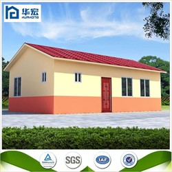2015 Hot sale easy assembling mdoern new style prefabricated house