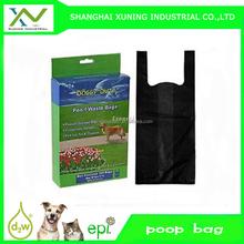 Biodegradable pet waste bag T-shirt bag