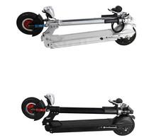 Windgoo Smart electric chopper bicycle