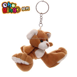 High Warranty Big Foot Dog Toys Plush Pug Dog Keychain