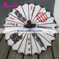 A6284 Japanese Style small paper umbrella