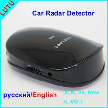 Cooperate with Navigation Anti Radar Radar Detector Band X K NK Ku Ka Laser VG-2 360 Degree Detection No Display Voice Alert