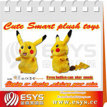 best promotional gift plush smart toy with various functions