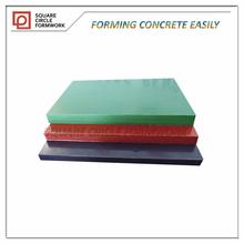 china reusable plastic formwork