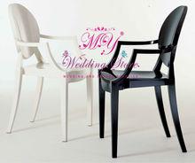 acrylic clear ghost chair for wedding