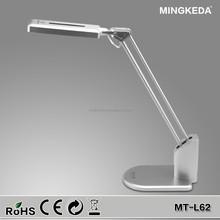 Ultra Bright LED Flexible Table Lamp Modern