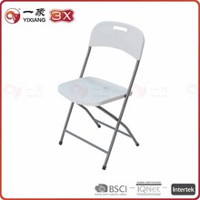 Plastic Folding Chair Cheap Chair YIXIANG (3rd Generation)YX-D19