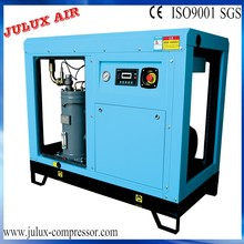 made in china 18.5kw 25hp super silent type air compressor for mining