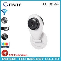 Low Cost Cube HD P2P Wifi IP Camera Support Motion Detection APP Notification and Video Record
