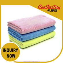 (CS-28540) CarSetCity Automotive Detailing Home Household Wash Microfiber Car Cleaning Towel