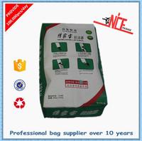 2015 new superior quality paper valve bag for construction materials
