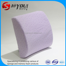 MYK-KD001Top Stretchy Velvet Latest design cushion cover, Massage Cushion, lumbar cushion for office chair