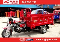 air cooling engine Motorised Tricycle/Cargo Tricycle/three wheel motorcycle made in china HL175ZH-A09